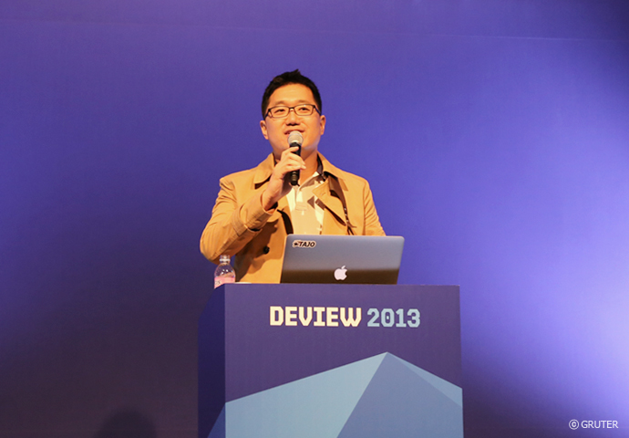 Jae-hwa Jung introduced Apache Tajo in his session speech