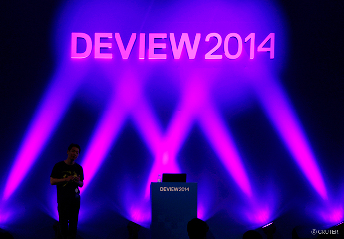 gruter_deview2014_1